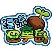 [comic] Para island