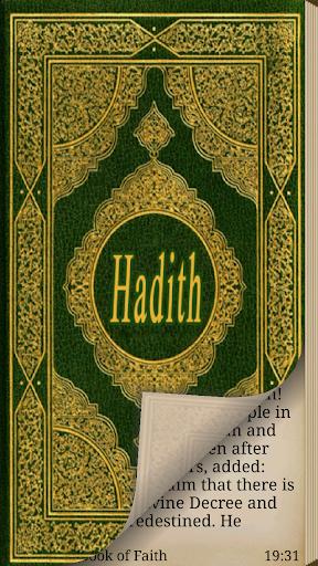 Hadith Sahih Muslim