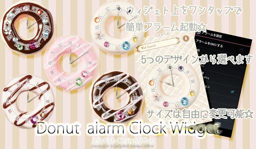 チョコドーナツ☆アラーム機能つき時計ウィジェットパック