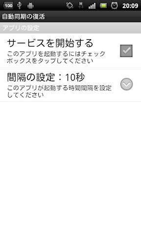 台灣蘋果日報on the App Store - iTunes - Apple