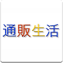 通販生活(商品検索ウィジェット) logo