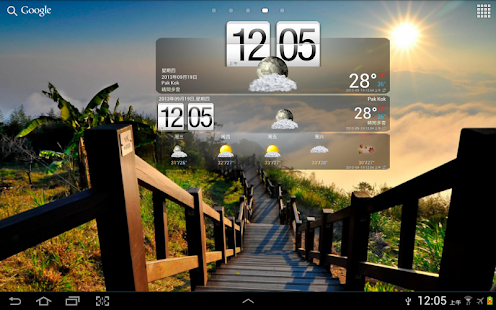 Weather Widget Pro