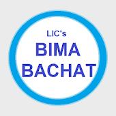 LIC Bima Bachat