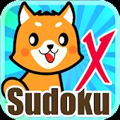 SudokuX HD (Sudoku Game)