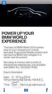 BMW All Access Pass