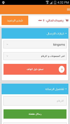 مملكة الرسائل رسائل الجوال sms