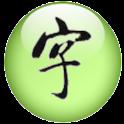 ZiDian logo