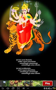 Durga Stuti- screenshot thumbnail