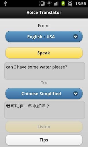 Voice Translator Pro v1.3