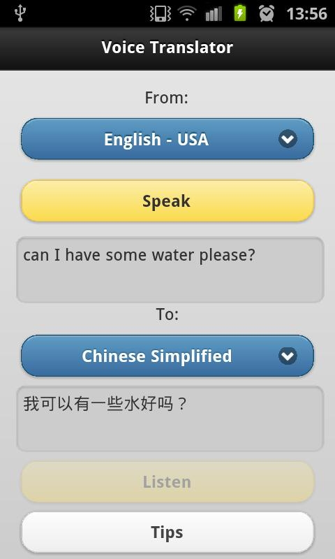 Voice Translator Pro- screenshot