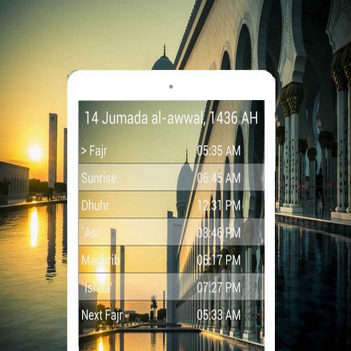 玩生活App|キブラとアザーンアラーム免費|APP試玩