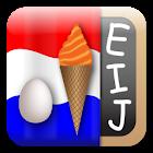 Ei-ij Spelling Dutch icon