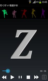 ZLive!! screenshot