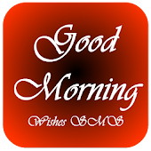 Good Morning Wishes SMS