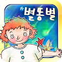 HAPPY JUNIOR - meteor Stars icon