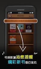 iReader Apk 2.1.0