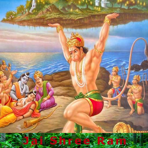 Hanuman Chalisa Slick