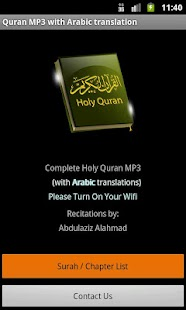 Quran MP3 With Arabic - screenshot thumbnail
