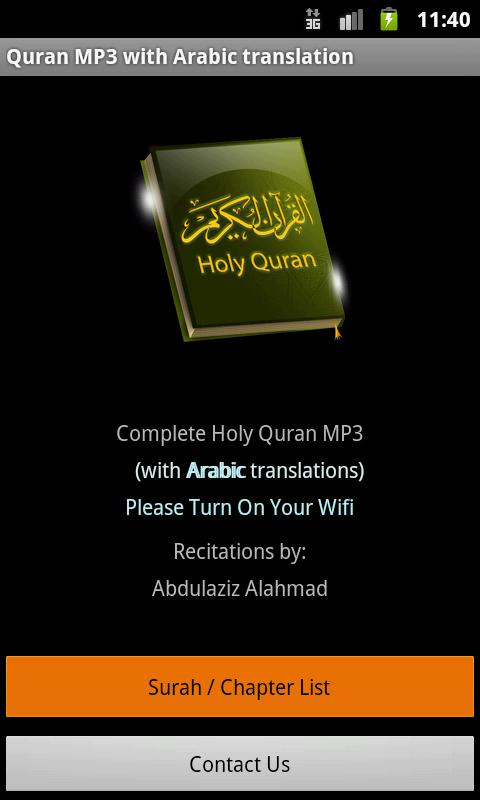Quran MP3 With Arabic - screenshot