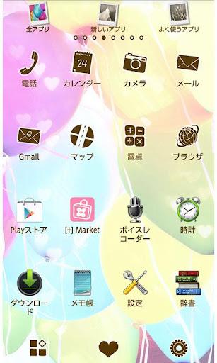 個人化必備免費app推薦|ballon for[+]HOMEきせかえテーマ線上免付費app下載|3C達人阿輝的APP