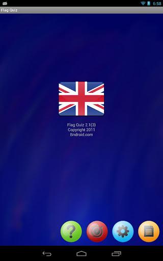 国旗クイズ無料