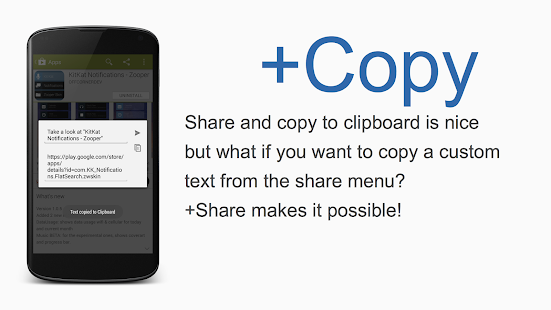 +Share - Sharing done right.- screenshot thumbnail