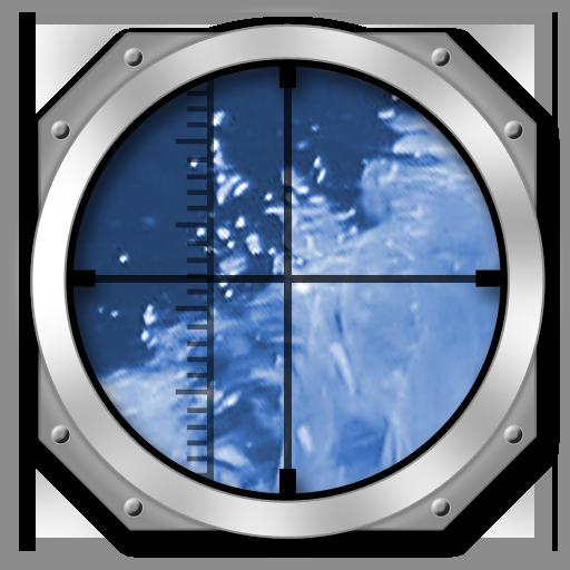 ShipCombat Multiplayer