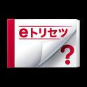 SO-02F 取扱説明書 icon