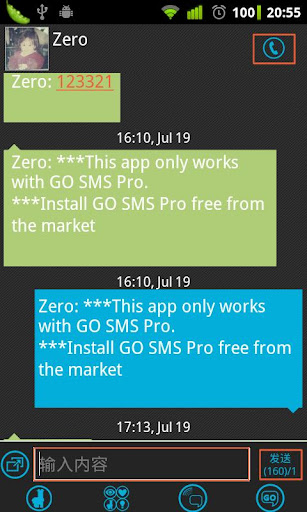 IWinphone Theme GO SMS v1.0