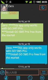 IWinphone Theme GO SMS - screenshot thumbnail