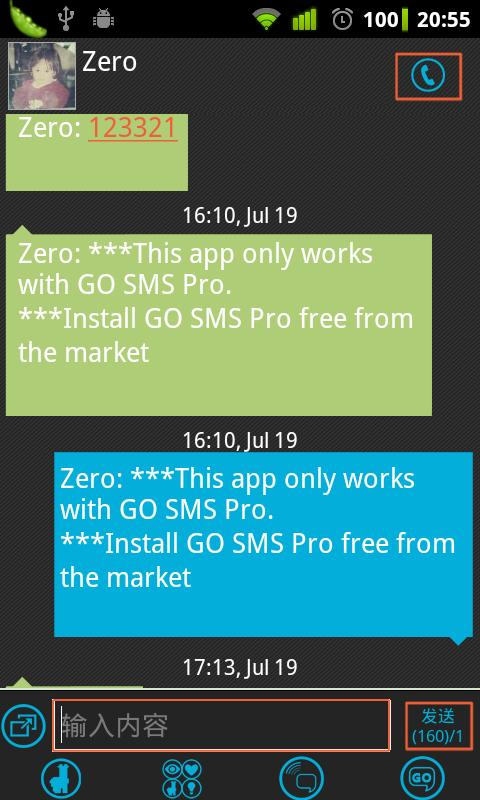 IWinphone Theme GO SMS - screenshot