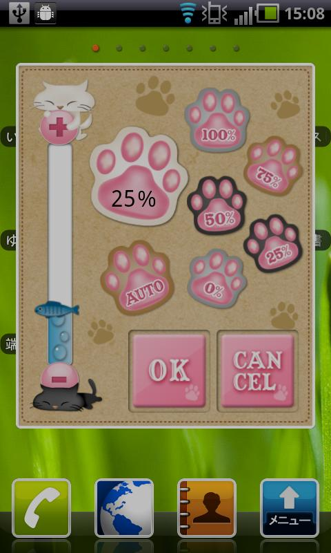 Cat's Brightness Changer - screenshot