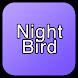 Nightingale Bird Ringtone