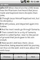 Screenshot of KJV Bible