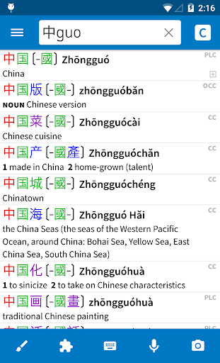 Pleco Chinese Dictionary