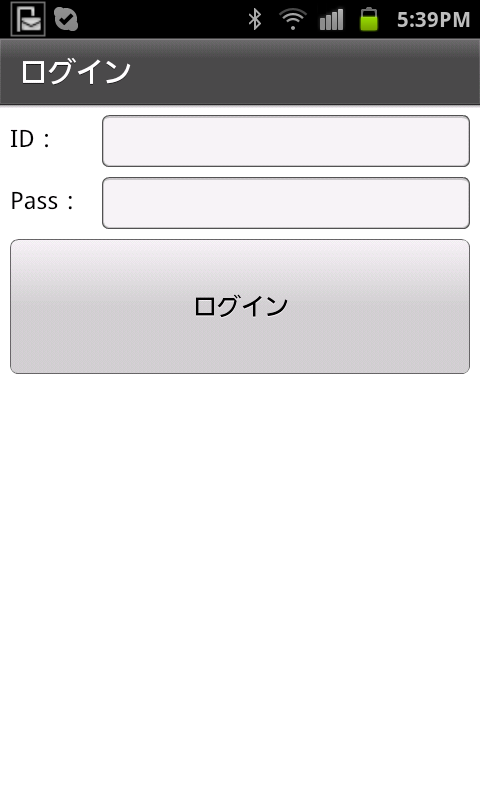 NextWmsHT 体験版- screenshot