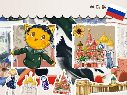 蠟筆貓 - 俄羅斯聖羅勒糖果教堂