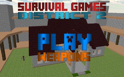 求生游戏 - 2区 Survival Games