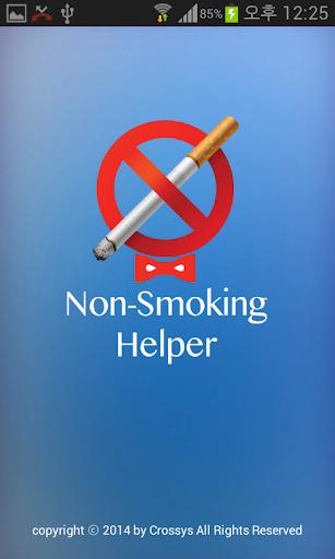 Non Smoking Helper