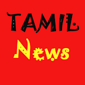 Tamil News | Tamil TV