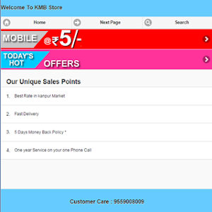 kanpur mobile bazar screenshot 2