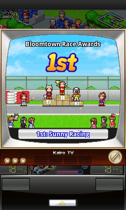 Grand Prix Story Lite- screenshot