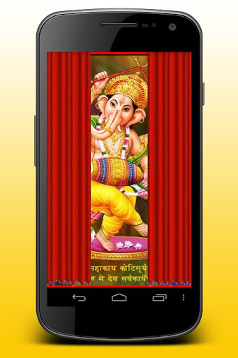 Ganesh Aarti Non Stop