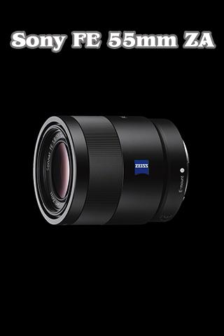 FE 55mm F1.8 ZA Lens Tutorial