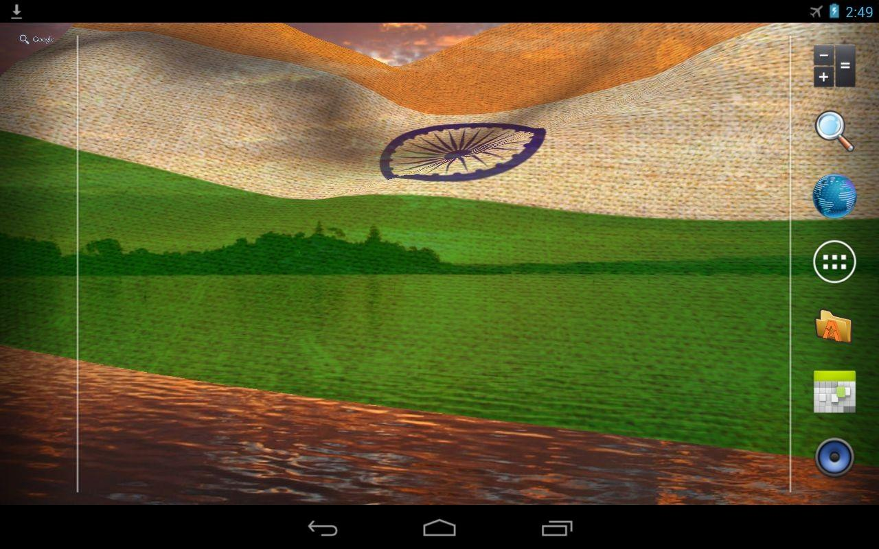 3d india flag live wallpaper android apps on google play for India wallpaper 3d