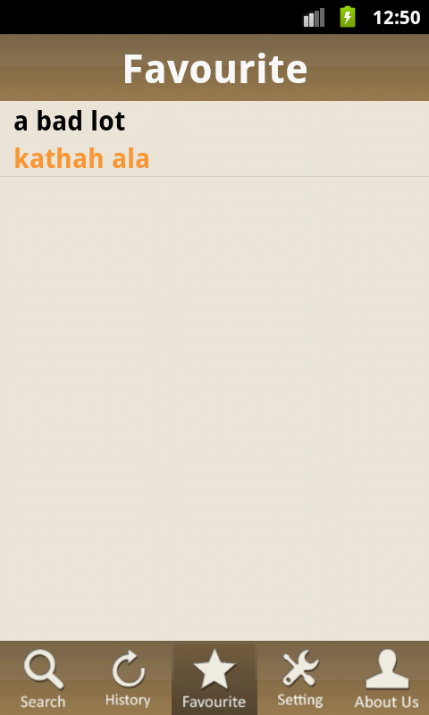 Javanese Dictionary Pro - screenshot