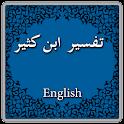Al-Quran Tafsir Ibn Kathir icon