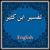 Al-Quran Tafsir Ibne Katheer