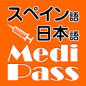 Medi Pass  Versión de Gratuita icon