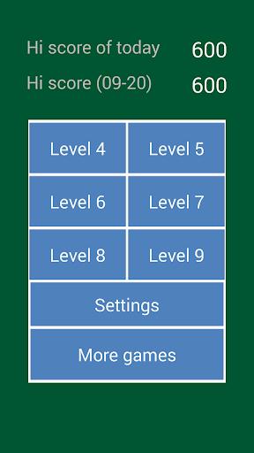 NumOrder:記憶力の練習